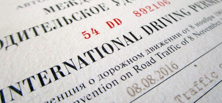 Tout savoir sur le permis de conduire international